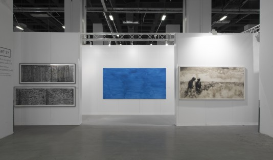 Contemporary Istanbul 2014 art ON Istanbul IKM 106